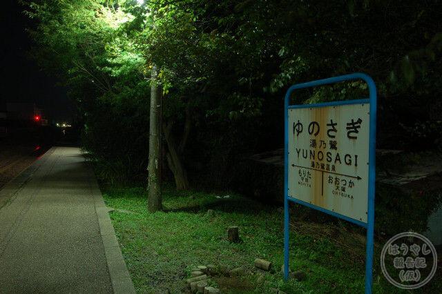 20111009湯涌ぼんぼり祭り05