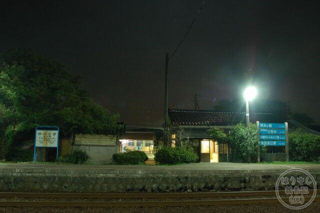 20111009湯涌ぼんぼり祭り06