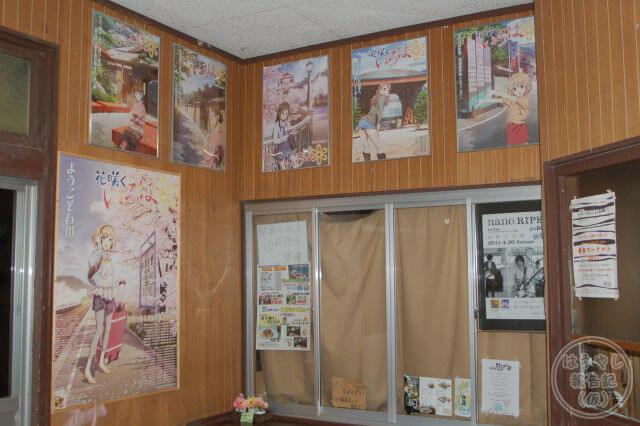 20111009湯涌ぼんぼり祭り07
