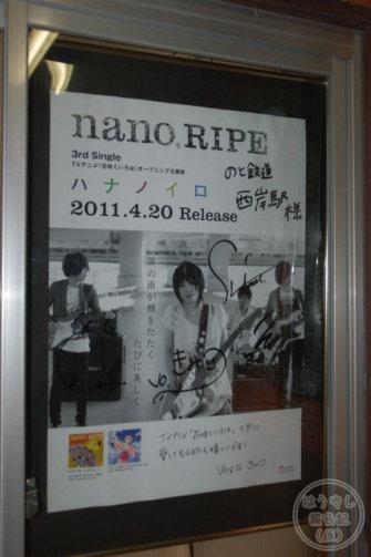 20111009湯涌ぼんぼり祭り08