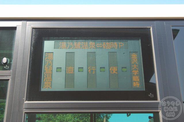 20111009湯涌ぼんぼり祭り11