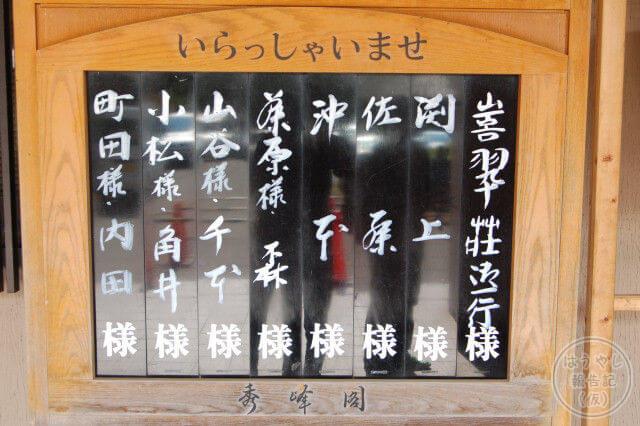 20111009湯涌ぼんぼり祭り20