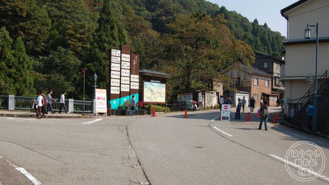 20111009湯涌ぼんぼり祭り21