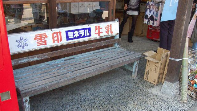 20111009湯涌ぼんぼり祭り23