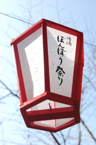 20111009湯涌ぼんぼり祭り25