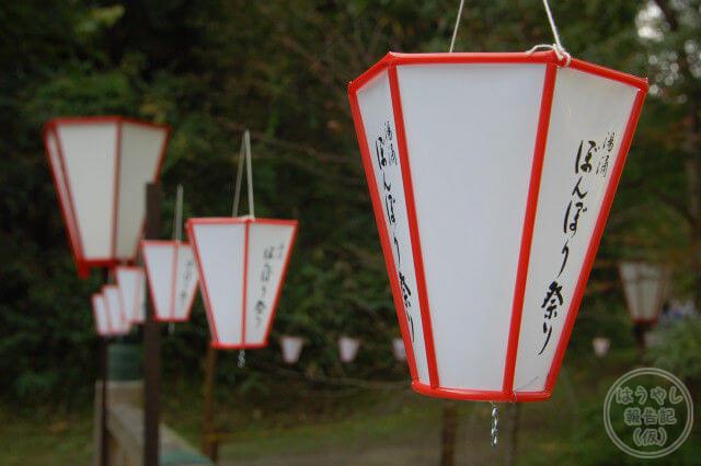 20111009湯涌ぼんぼり祭り27