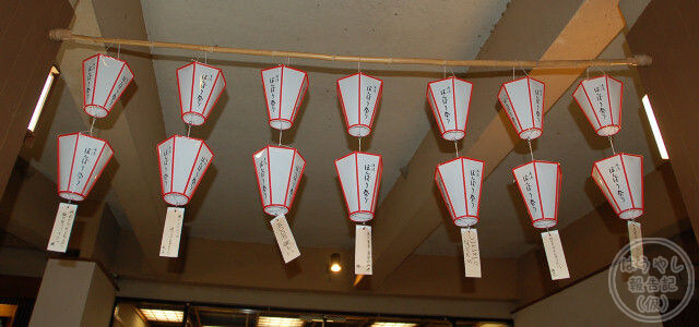 20111009湯涌ぼんぼり祭り33