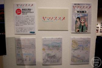 【スマイル&スマイル展】TVアニメ「ヤマノススメ」の設定資料を見てきました。