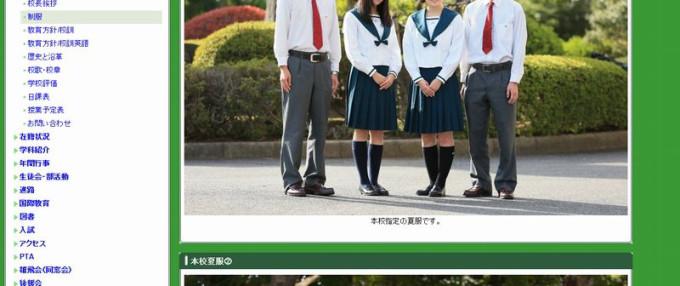 ヤマノススメ制服02