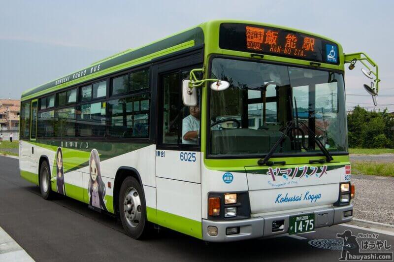 ヤマノススメ ラッピングバス 1号車(臨時 飯能駅行き)