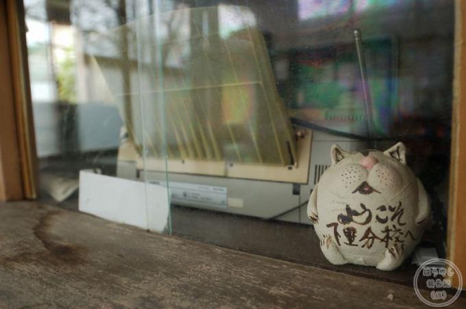 「のんのんびより」舞台探訪(聖地巡礼)小川町立小川小学校下里分校40