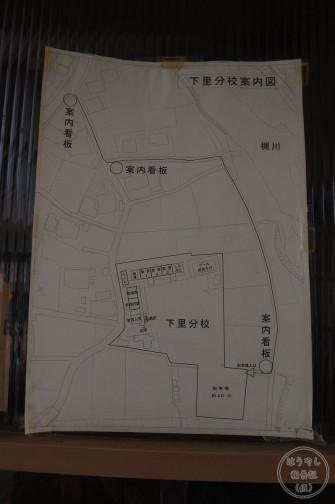 「のんのんびより」舞台探訪(聖地巡礼)小川町立小川小学校下里分校41