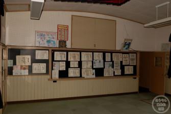 「のんのんびより」舞台探訪(聖地巡礼)小川町立小川小学校下里分校50