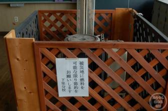 「のんのんびより」舞台探訪(聖地巡礼)小川町立小川小学校下里分校52