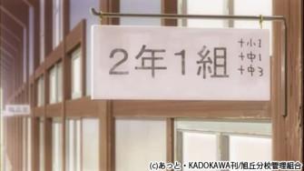 のんのんびより第01話cap25