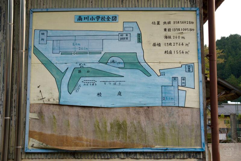 当時の南川小学校全体図