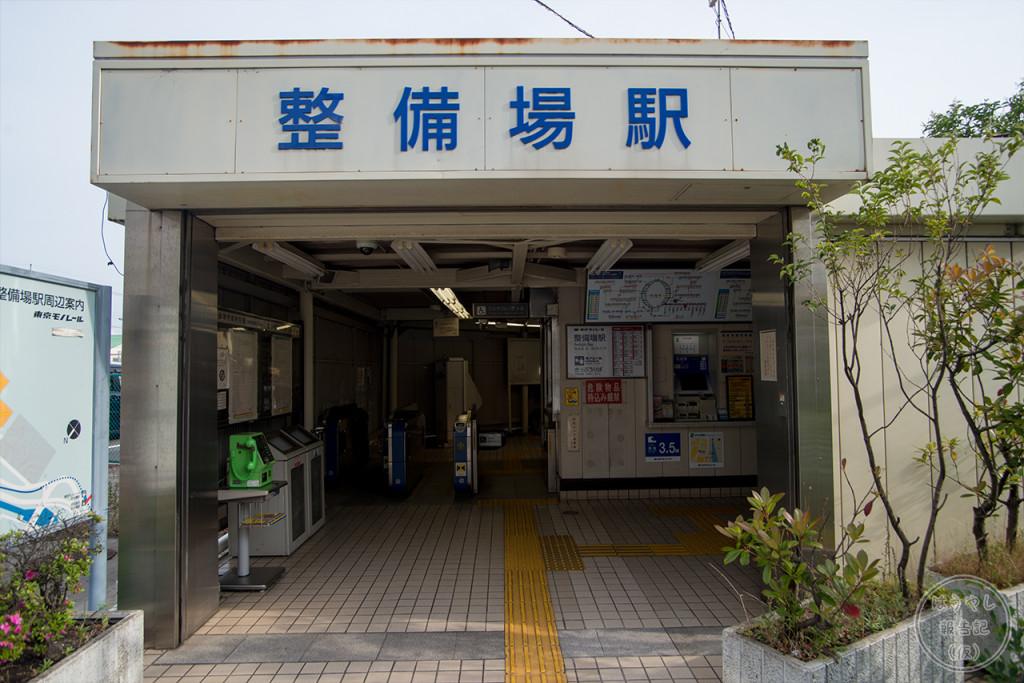羽田廃墟16