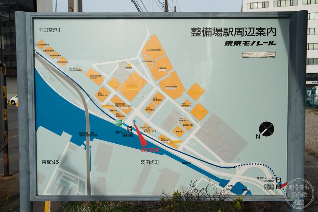 羽田廃墟17