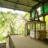 僻地に佇む廃墟の観光名所、東京都西多摩郡「奥多摩湖ロープウェイ(三頭山口駅)」
