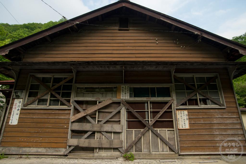 小倉沢集落にあった公衆浴場の廃墟