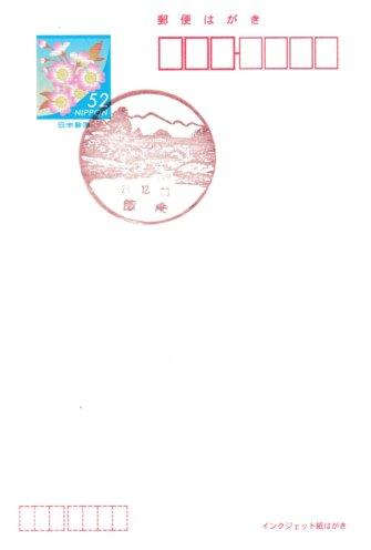IMG_20170119_0002
