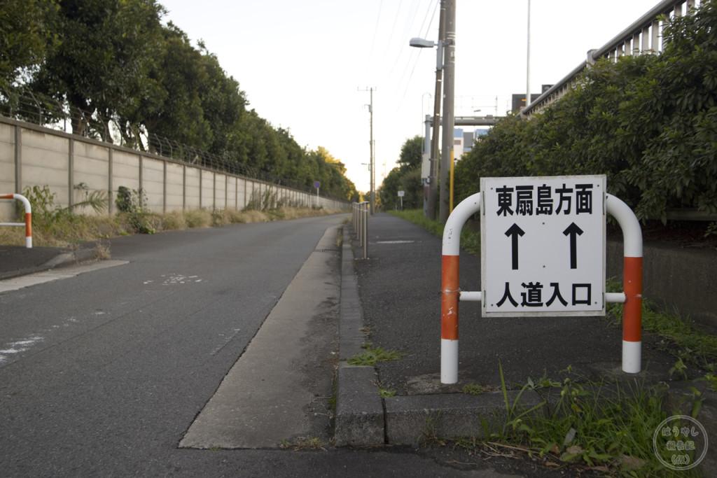 川崎港海底トンネル(人道トンネル)02