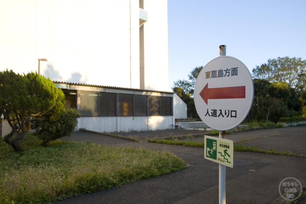 川崎港海底トンネル(人道トンネル)03