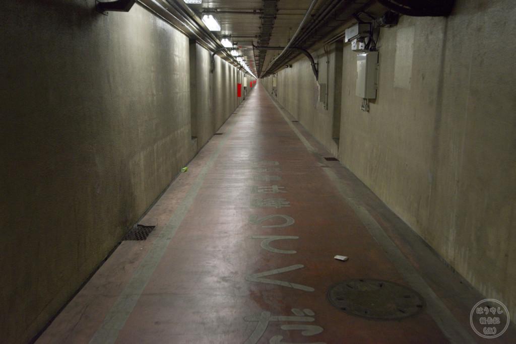 川崎港海底トンネル(人道トンネル)08