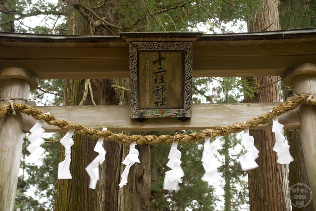 埼玉県秩父市「岳集落」27