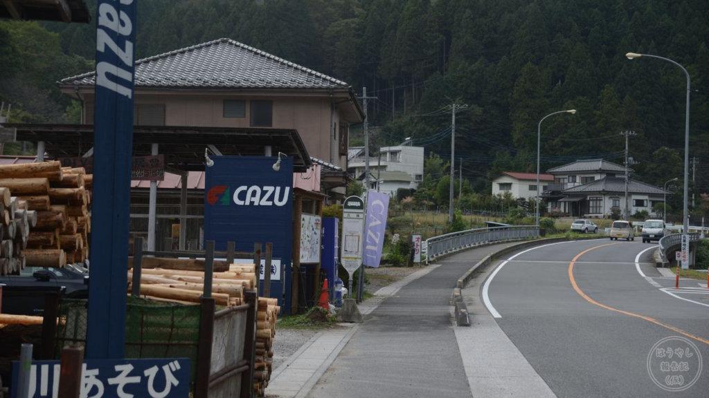 埼玉県飯能市原市場「cazuキャンプ場」