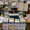 【御礼&お知らせ】コミックマーケット92(C92)、無事に終了いたしました!!