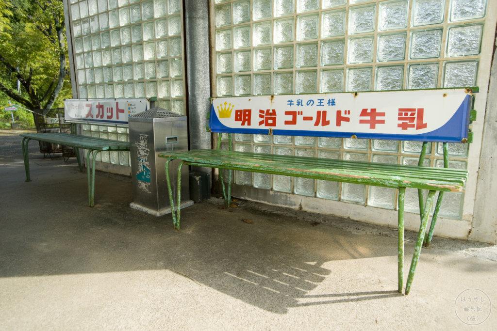 入口に置かれていたホーロ看板付きのレトロなベンチ