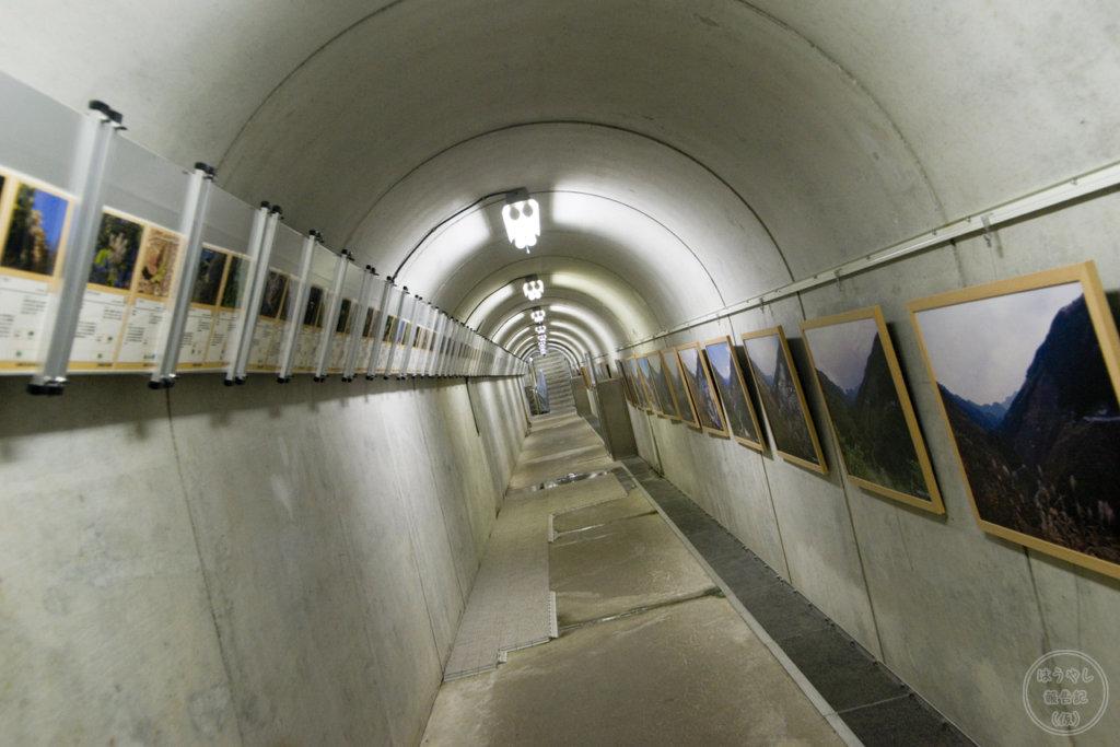 滝沢ダムの内部