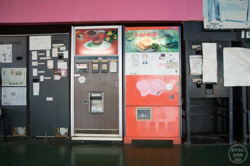 鉄剣タローのレトロ自販機
