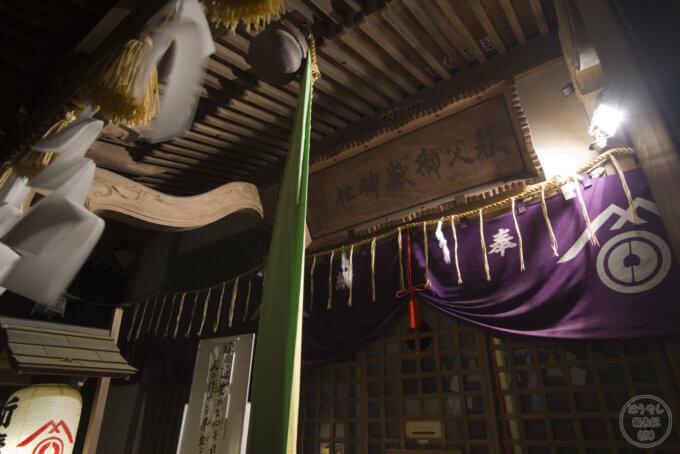 東郷公園にある秩父御嶽神社