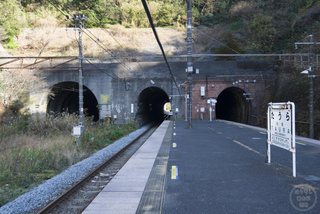 JR横須賀線の七釜トンネル