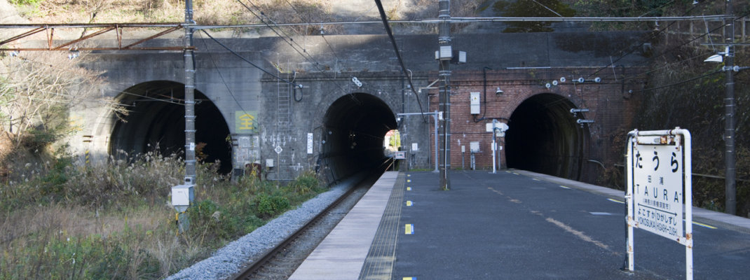 横須賀・田浦に残る廃線跡「相模運輸倉庫専用線/米軍田浦専用線」を巡る