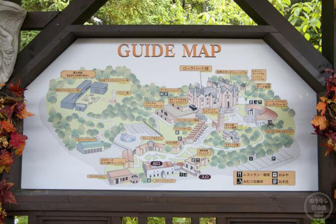 ロックハート城のガイドマップ