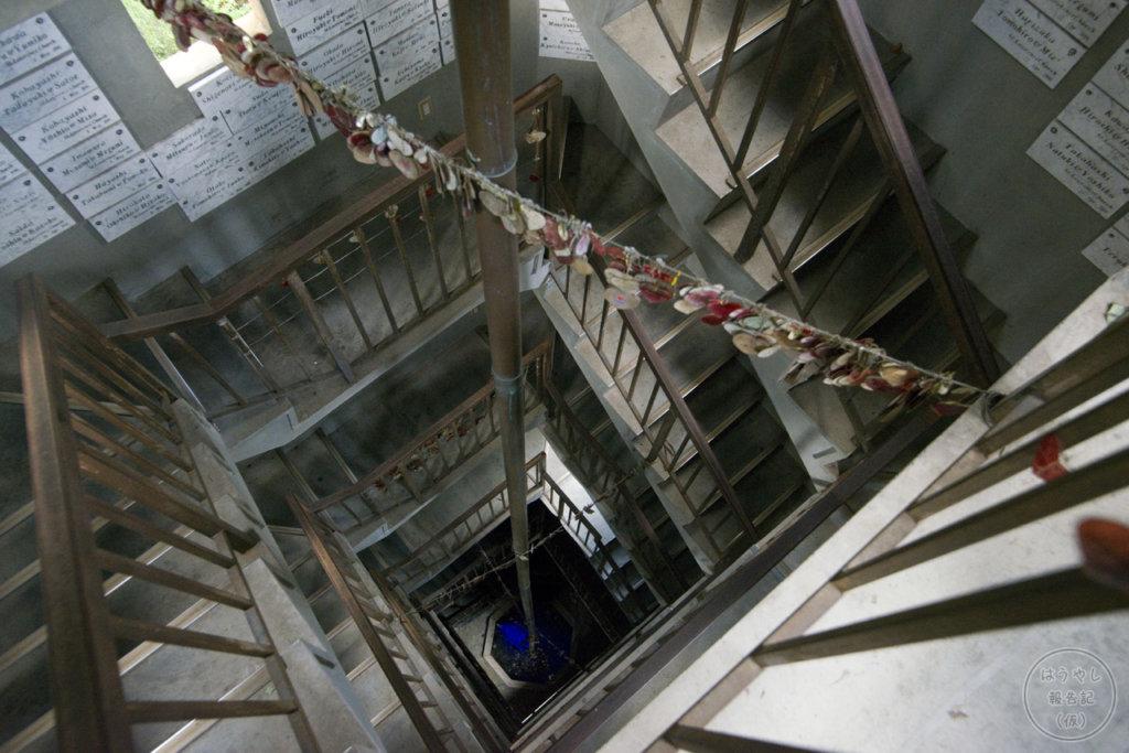 ロックハート城のスプリングベル
