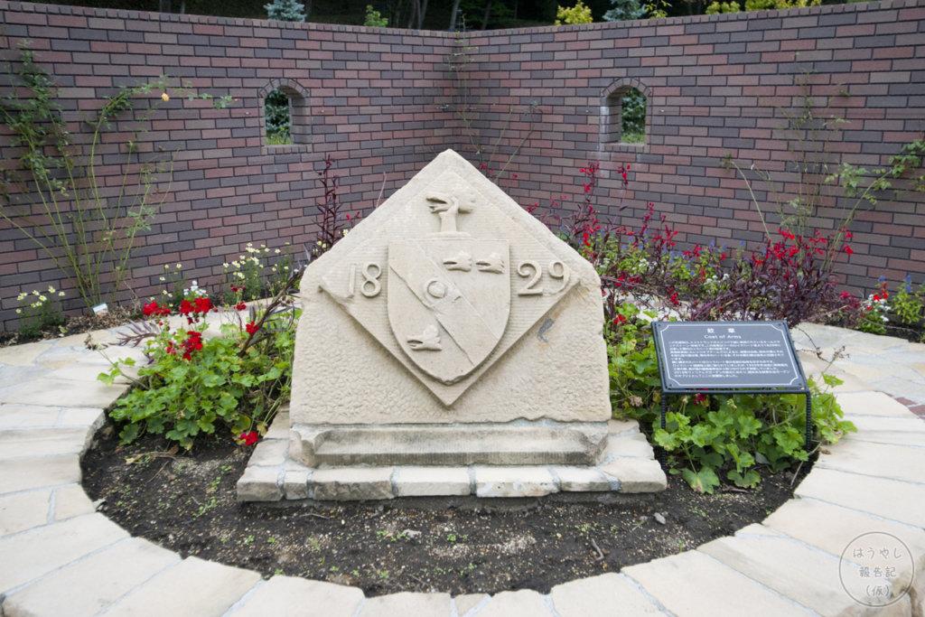 ロックハート城の英国庭園「ウィリアムズガーデン」