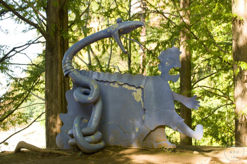 トーベ・ヤンソンあけぼの子どもの森公園 不思議なオブジェ