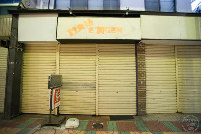 新仲見世商店街にあるいい加減な名前の飲食店