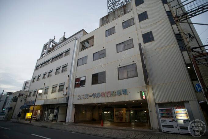 静岡県沼津市、レトロな立体駐車場