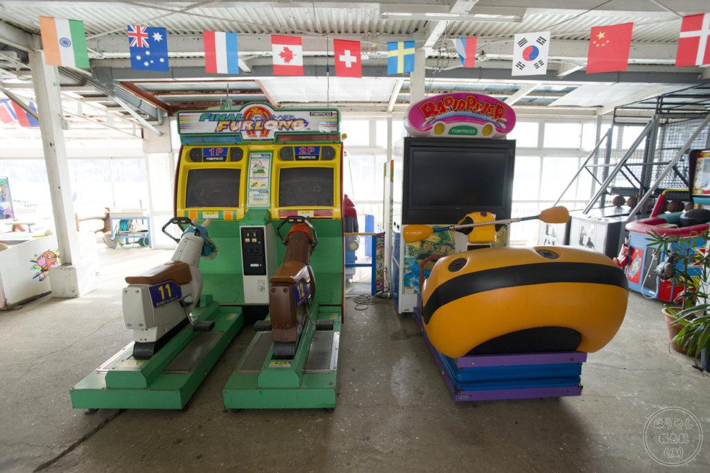 相模湖公園の勝瀬ボートにあるゲーム筐体