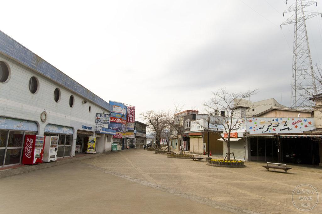 相模湖公園のレトロゲームセンター