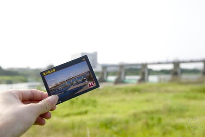 寒川取水堰ダムカードと取水施設