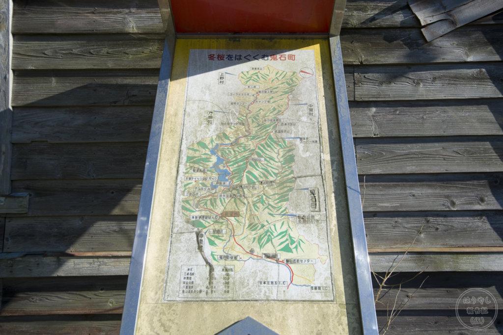 鬼石町のマップ