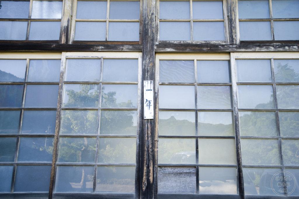 校庭から見た一年生の教室