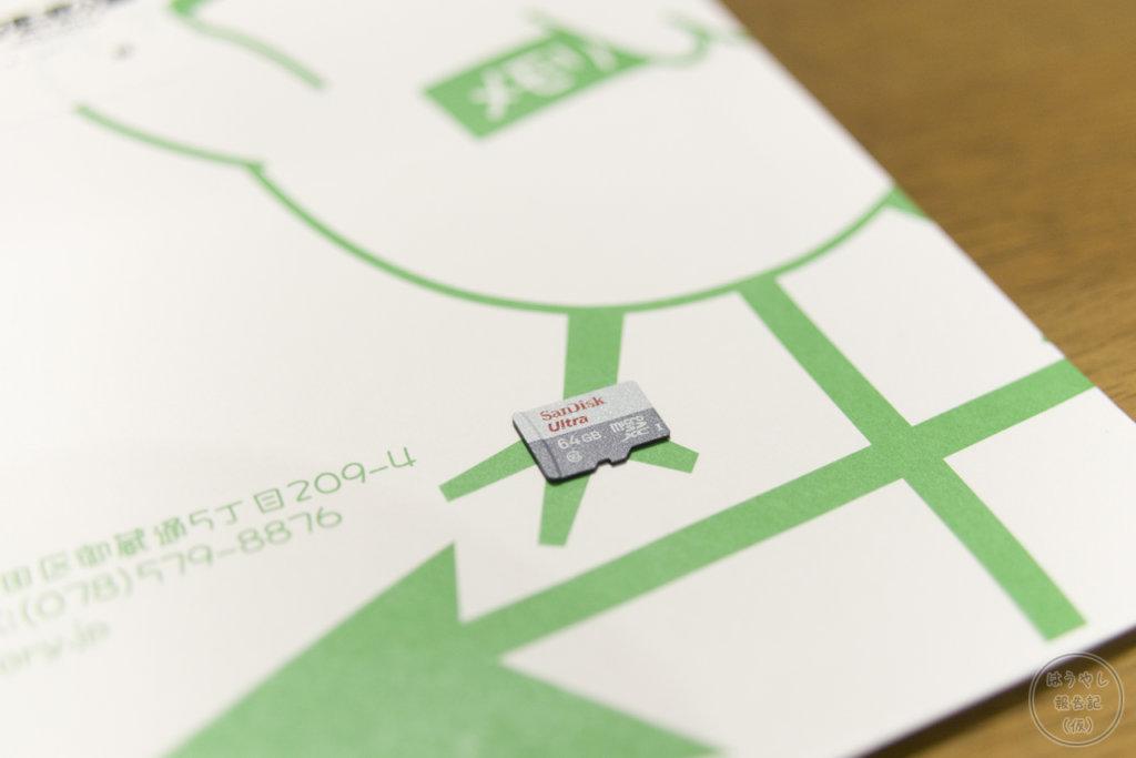 microSDカード単体