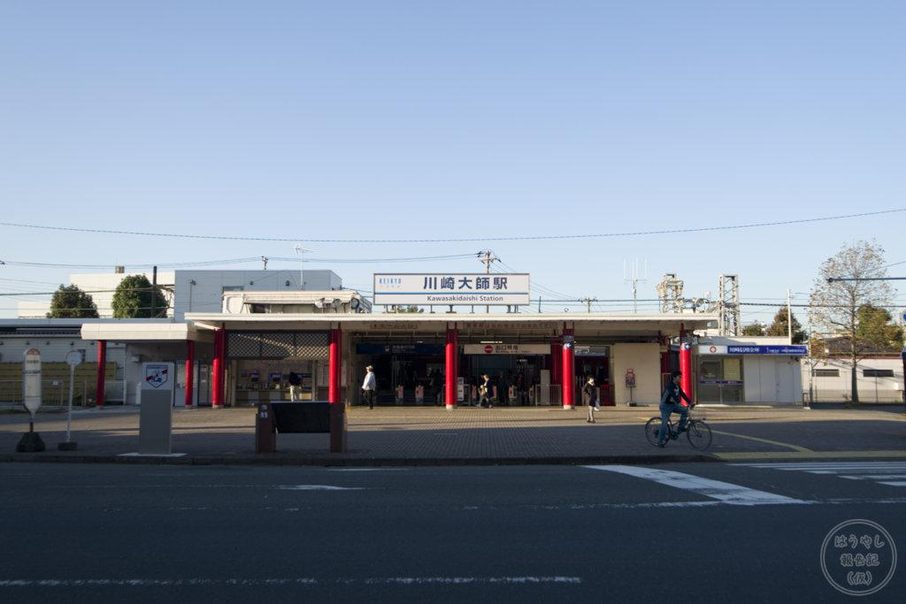 京急大師線の川崎大師駅